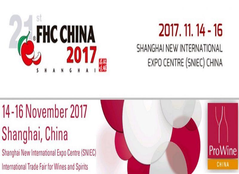 """LES ESPERAMOS EN """"FERIA FOOD & HOTEL-PROWINE CHINA 2017"""", DEL 14 AL 16 DE NOVIEMBRE DE 2017 EN SHANGHAI (CHINA)."""
